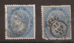 1867 Isabel II Edifil 88(*) Matasello V.Catalogo 3,00€ - 1850-68 Reino: Isabel II