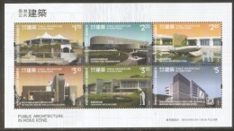 2016 Hong Kong Public ARCHITECTURE MS OF 6V - Unused Stamps