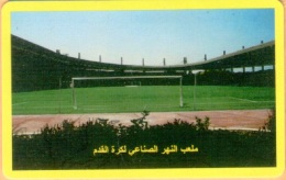 Libya - LBY-04-TEST, Yellow - Football Stadium (TEST), No Serial Number - Libya