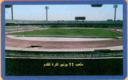 Libya - LBY-05-TEST, Blue - Football Stadium (TEST), No Serial Number