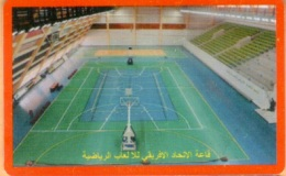 Libya - LBY-08-TEST, Orange - Sport Stadium (TEST), No Serial Number - Libya