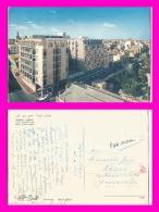 LIBYA, TRIPOLI, PALACE HOTEL, USED - Libyen