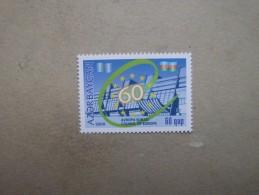 Aserbaidschan   Mitläufer   60 Jahre Europarat   2009      ** - Europäischer Gedanke
