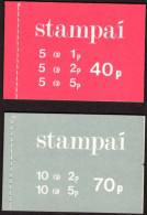 LOT De 2 Carnets Complets IRLANDE Usage Courant Année 1971. Etat Parfait Bas Prix à Saisir. - Libretti