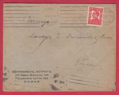 "206179 / 1939 - Sofia "" Benjamin Astrug - Benzho , Playing AC-23 Soccer Fussball Calcio Of Jewish JEW , Bulgaria - Covers & Documents"