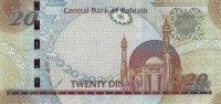 BAHRAIN P. 29 20 D 2006 UNC - Bahrein