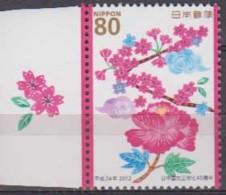 Japan.2012.Flowers.1v.MNH.22798 - Plants