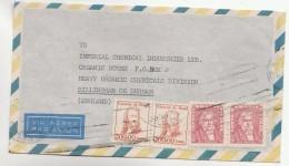 Air Mail  BRAZIL  COVER Stamps 2 X 200.00 Tiradentes 2x20.00 Bonifacio   To GB - Brazil