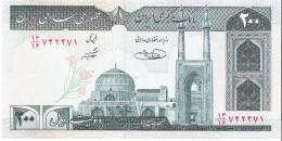 Iran - Pick 136e - 200 Rials 1982 - Unc - Iran