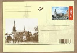 """-*GEEL - ST. AMANDSKERK En GROOTE MAKT  """" -   Briefkaart. - Geel"""