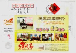 Music Piano,guitar,China 2010 Wyhan Tiannai Musical Instrument Store Advertising Pre-stamped Card - Music