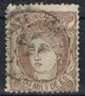 Sello Alegoria 200 Milesimas, Fechador AMBULANTE Ferrocarril , Num 109 º - 1873-74 Regencia
