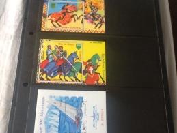Ecuatorial Guinea, Jousting, - Stamps