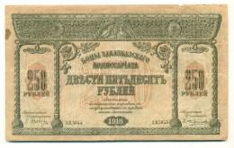 RUSSIA,    TRANSCAUCASIE, 250 Roubles 1918, Pick S 607 - Rusland