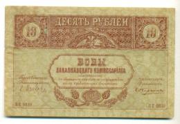 RUSSIA,    TRANSCAUCASIE, 10 Roubles 1918, - Rusland