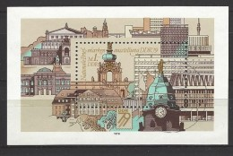 DDR - Block Nr. 55 Nationale Briefmarkenausstellung Dresden 1979 Gestempelt (2) - [6] República Democrática