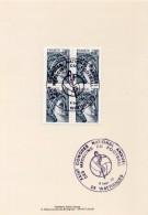 "1978 - Oblitération ""XXIVe CONGRES NATIONAL ANNUEL DES MEDECINS DU FOOTBALL"" Sur Tp Sabine De Gandon N°1962 - Francia"