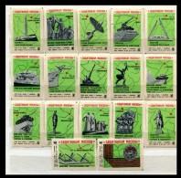 Russia Soviet Union 1977 Machbox Labels Monuments Denkmäler Statues Zündholzschachteletiketten - Zündholzschachteletiketten
