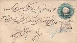 INDIEN 1893? - Half Anna Ganzsache Auf Kleinen Brief, Brief Ohne Inhalt - Indien