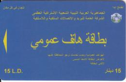 LIBYA - Football Stadium(blue), Sample(no Chip, No CN) - Libië