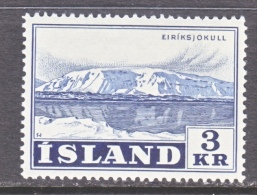 ICELAND  303      ** - 1944-... Republic