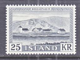 ICELAND  305      ** - 1944-... Republic
