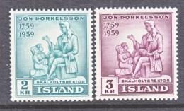 ICELAND  317-8      *   EDUCATION - 1944-... Republic