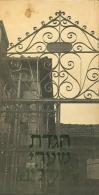THE GATES OF JERUSALEM HAGGADAH - Books, Magazines, Comics