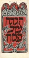 PASSOVER PESACH HAGGADAH (INCLUDES DRAWINGS BY ASAF BERG) - Books, Magazines, Comics