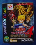 Game Boy Color Japanese : Yu-Gi-Oh! Duel Monsters4 Battle Of The Greatest Duelist - Nintendo Game Boy