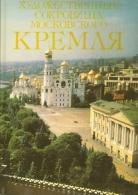 The Art Treasures Of The Moscow Kremlin By Aida Nasibova - Books, Magazines, Comics