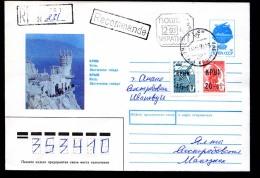 UKRAINE CRIMEE 1993, Lettre Avec Timbres Provisoires, URSS / SU / Local Issues. RUkl11 - Ukraine