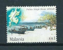 Malaysia Pulau Singa Besar Kedah Used/gebruikt/oblitere - Malaysia (1964-...)