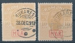 1917. Deutsche Kriegssteuermarken Rumanien :) - Germany