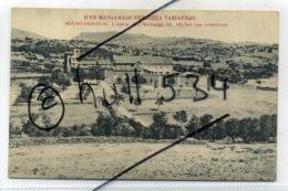 Greece Mandamados Lesbos L'eglise De L'Archangel St Michel 1910s Postcard By Vassile Pantellides Metelin - Grèce