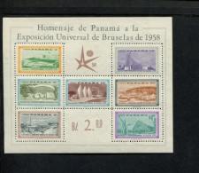 PANAMA MINT NEVER HINGED POSTFRISCH EINWANDFREI NEUF SANS CHARNIERE YVERT BF 5  EXPO 1958 - Panama