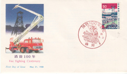 FIRE FIGHTING - JAPAN -  1980 - FIRE FIGHTING CENTENARY  ON  ILLUSTRATED FIRST DAY COVER - Firemen