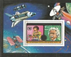 416v * ZENTRALAFRIKA BLOCK * JAHR DES KINDES * POSTFRISCH ** !! - Dschibuti (1977-...)