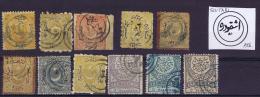 Albania:  Ottoman Postoffice In Scutari Shqodia , 1865 - 1875 Stamps From Turkey - Albanien