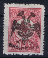 Albania: 1913 20  Pa Rose Carmine BIEHE In Red  SG 13 Mi 13 (on Turk. 176) Signed Mikulski And Köhle
