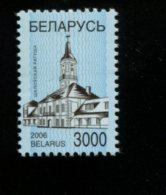 BELARUS MINT NEVER HINGED POSTFRISCH EINWANDFREI NEUF SANS CHARNIERE YVERT 580 - Belarus