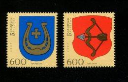 BELARUS MINT NEVER HINGED POSTFRISCH EINWANDFREI NEUF SANS CHARNIERE YVERT 583 584 ARMS WAPENSCHILD - Belarus