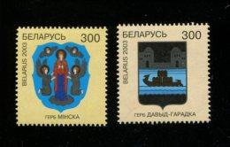 BELARUS MINT NEVER HINGED POSTFRISCH EINWANDFREI NEUF SANS CHARNIERE YVERT 443 444 ARMS WAPENSCHILD - Belarus