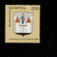 BELARUS MINT NEVER HINGED POSTFRISCH EINWANDFREI NEUF SANS CHARNIERE YVERT 400 ARMS WAPENSCHILD - Belarus