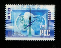 BELARUS MINT NEVER HINGED POSTFRISCH EINWANDFREI NEUF SANS CHARNIERE YVERT 575 - Belarus