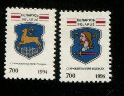 BELARUS MINT NEVER HINGED POSTFRISCH EINWANDFREI NEUF SANS CHARNIERE YVERT  74 75 - Belarus