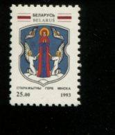 BELARUS MINT NEVER HINGED POSTFRISCH EINWANDFREI NEUF SANS CHARNIERE YVERT 36 - Belarus