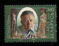 BELARUS MINT NEVER HINGED POSTFRISCH EINWANDFREI NEUF SANS CHARNIERE YVERT 552 - Belarus