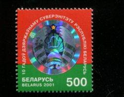 BELARUS MINT NEVER HINGED POSTFRISCH EINWANDFREI NEUF SANS CHARNIERE YVERT 381 - Belarus
