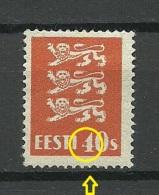 "Estonia 1929 Michel 84 + ERROR Variety Druckabart (Opened ""4"") * - Estonia"